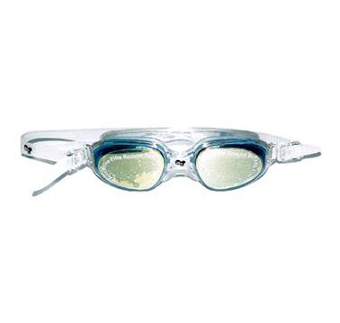Comprar Gafas para nadar