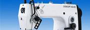 Comprar Máquina para Confección de Calzado Golden Wheel CS-810