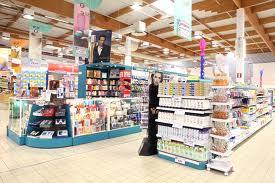Comprar Productos de perfumería y belleza.