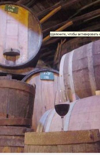 Comprar Barriles de vinos