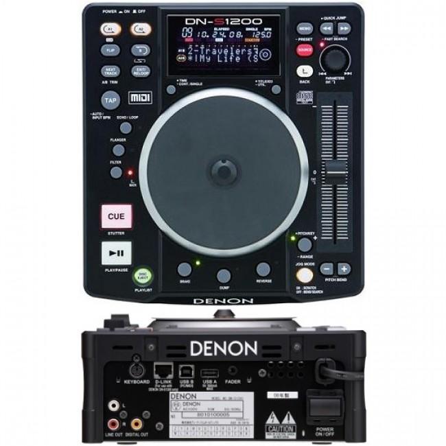 Comprar Reproductor de cd para dj DNS1200