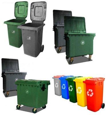 Comprar Contenedor de basura 240 lts.