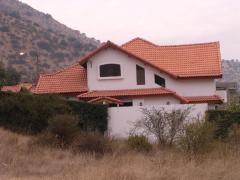 Casa Familia Rosende