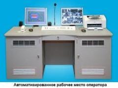 С. a. alarmatic