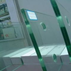 Cristales Especializados