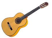 Guitarra Flamenca Yamaha