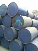 Special industrial packaging bimetallic
