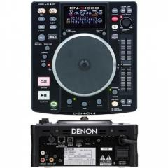 Reproductor de cd para dj DNS1200