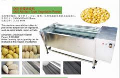 Equipos para cocina industrial Cortadora de lechugas vegetales Razorfish