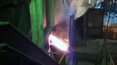 Bar/Thermal Torch, Lanza Termica