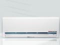 Split Muro DCI Inverter modelo PNX- DCI R410
