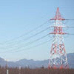 Comunidad Andina y Chile evalúan plan de interconexión eléctrica