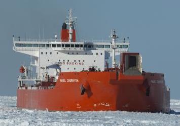 Pedido Importacion y exportacion del petroleo en crudo y productos petroleros