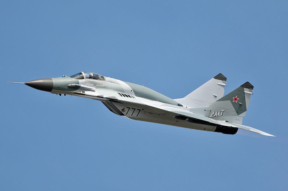 Pedido Mantenimiento Aviones Militares