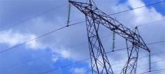 Servicios del Tiempo para Energía Nuclear y Eléctrica