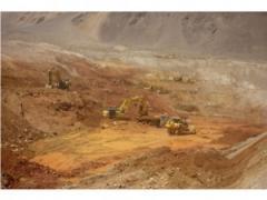 Servicios de minería