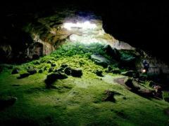 Turismo en Cueva